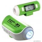 Personalized Flashlight And Siren Pedometer - Green